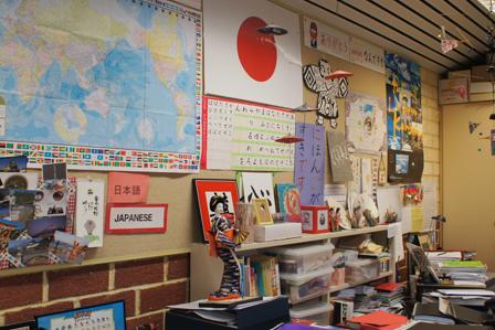Room 9 Japanese classroom