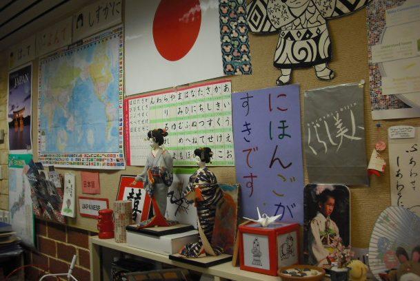 japanese classroomDSCF2386